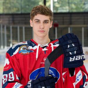 Deggendorf Eishockey David Seidl
